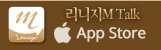 리니지M Talk - Apple
